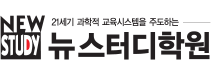 logo_brand03_newstudy